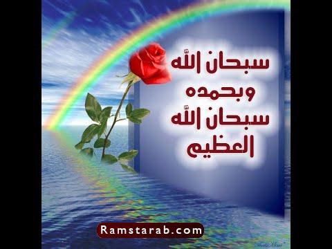 صور سبحان الله العظيم11