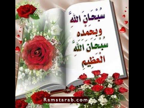 صور سبحان الله العظيم6