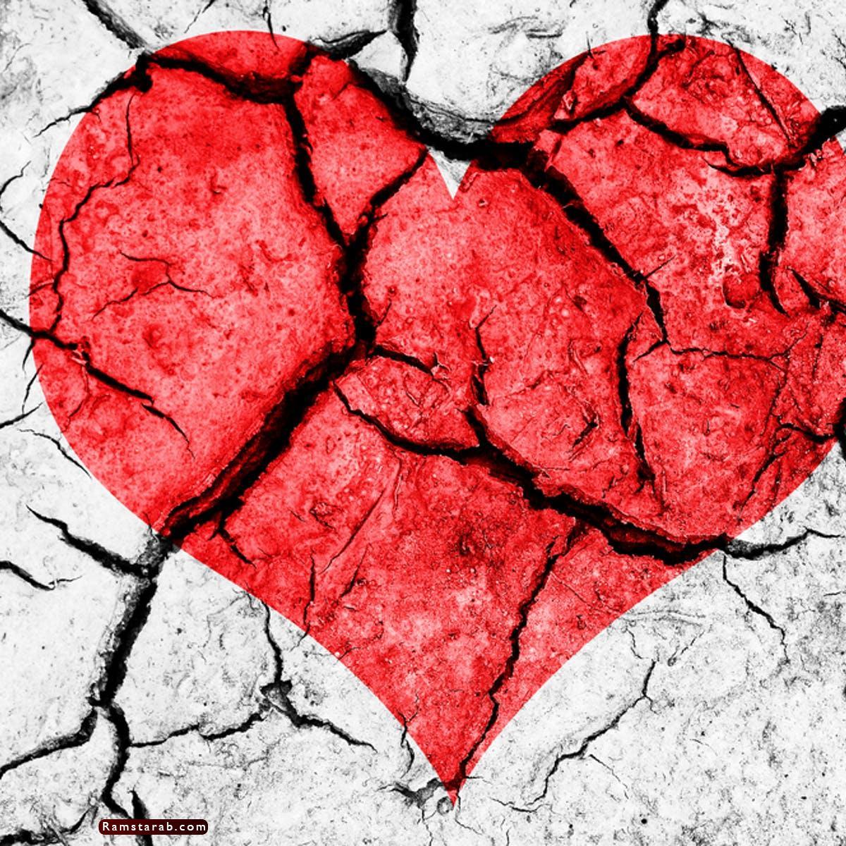 صور قلب مكسور9