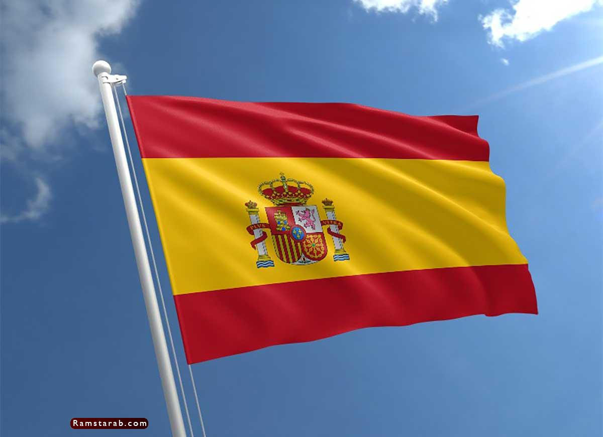 صور علم اسبانيا16