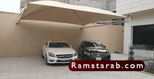 مظلات سيارات11