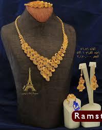 مجوهرات لازوردي24
