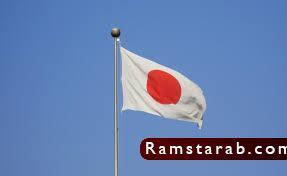 صور علم اليابان11