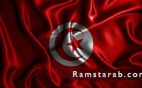 علم تونس22