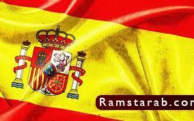 صور علم اسبانيا17