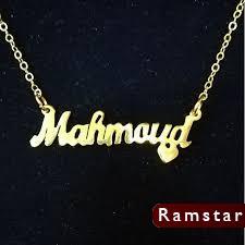 صور اسم محمود6