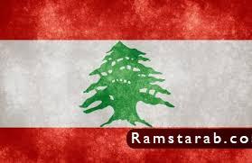 صور علم لبنان17