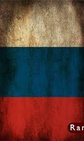 صور علم روسيا15