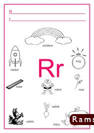 صور حرف r11
