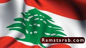 صور علم لبنان18