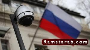 صور علم روسيا14