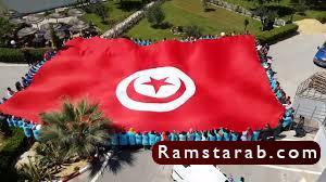 علم تونس21