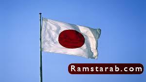 صور علم اليابان8