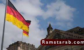 صور علم المانيا18