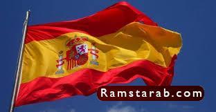 صور علم اسبانيا19