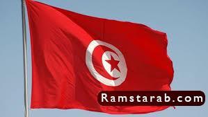 علم تونس16