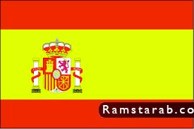 صور علم اسبانيا20