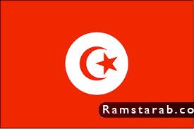 علم تونس17