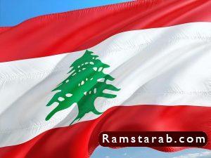 صور علم لبنان19