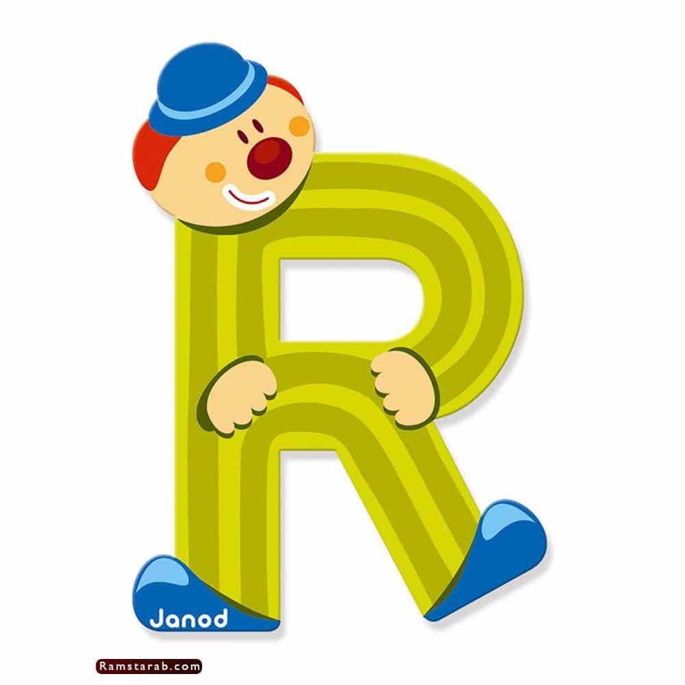 صور حرف r7