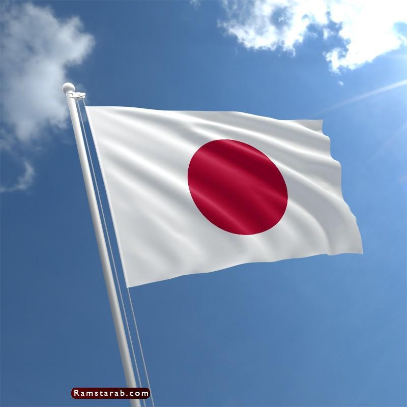 صور علم اليابان10