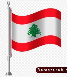 صور علم لبنان20