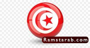 علم تونس18