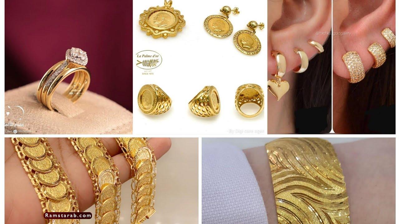 مجوهرات لازوردي17