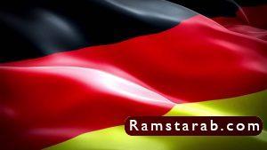 صور علم المانيا20