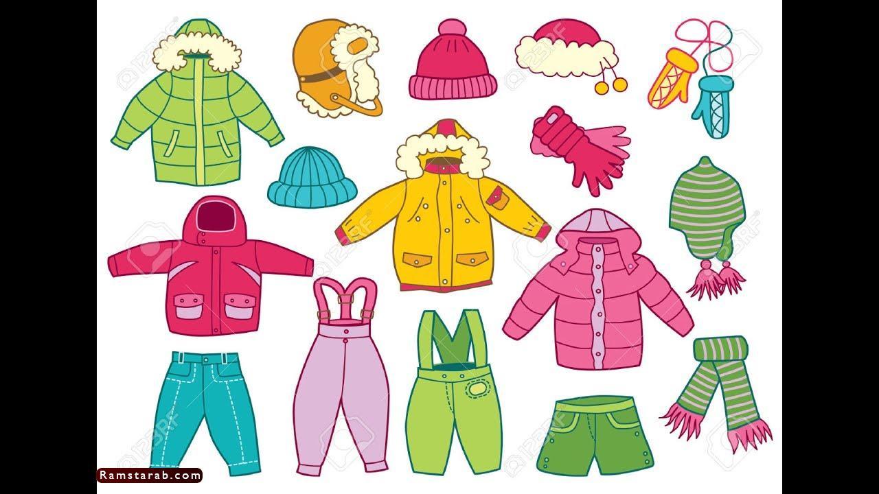 ملابس كرتون12
