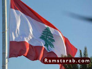 صور علم لبنان14