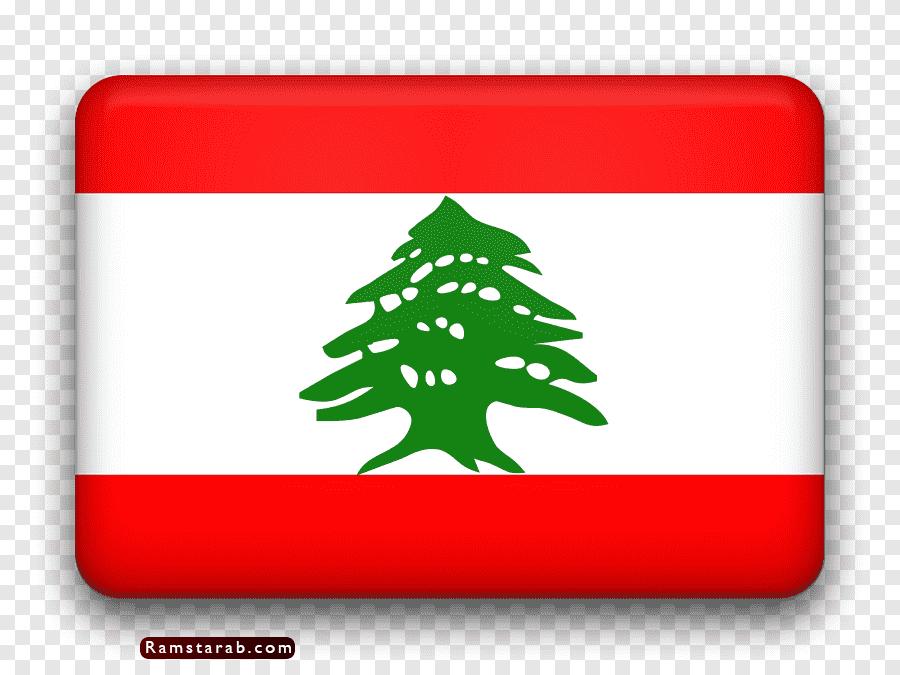 صور علم لبنان12