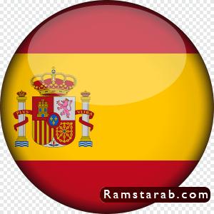 صور علم اسبانيا13