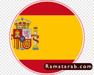 صور علم اسبانيا12