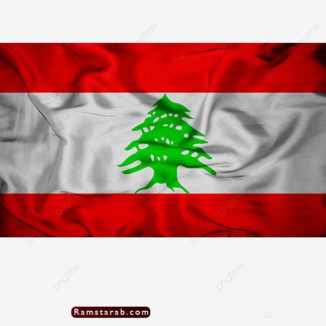 صور علم لبنان11