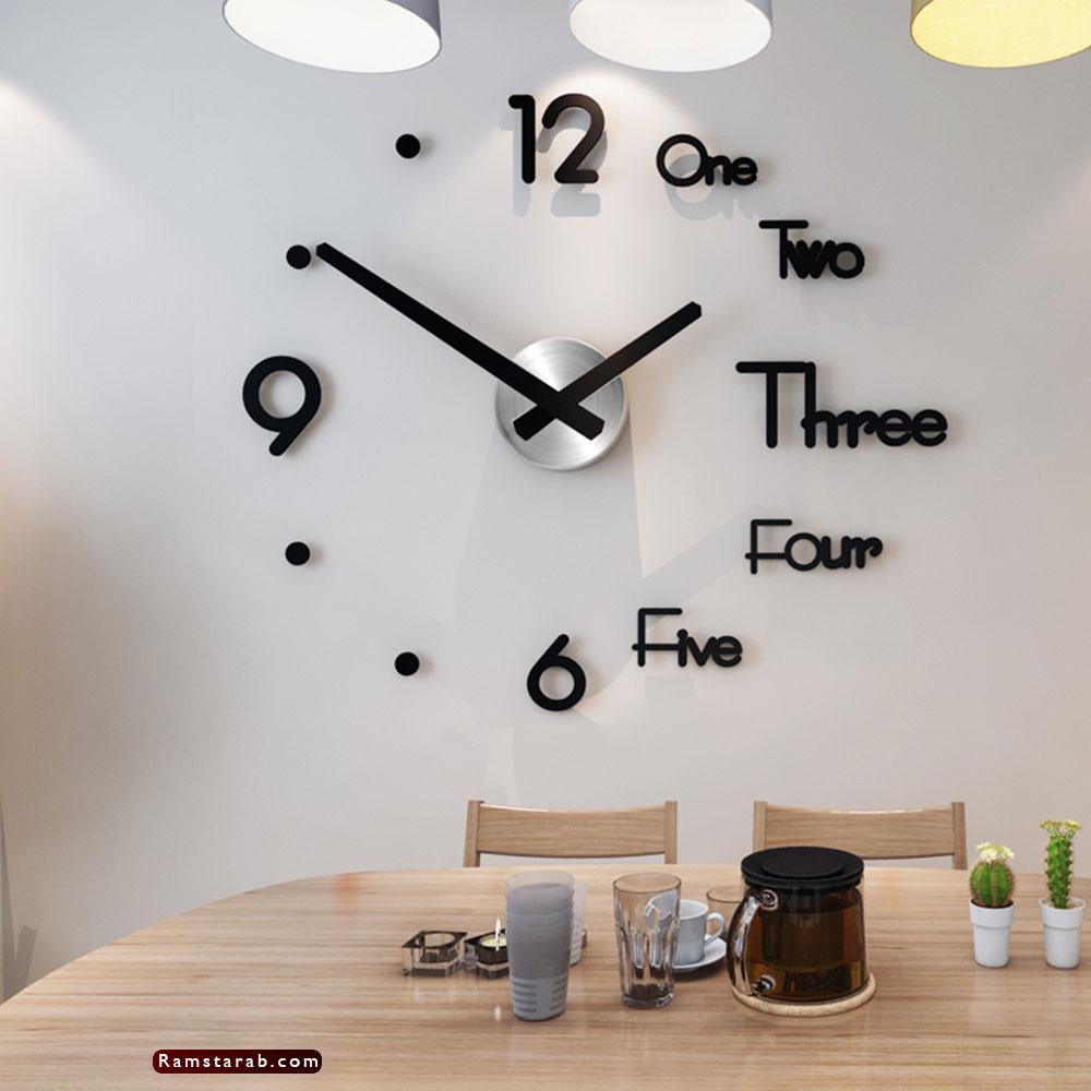 ساعة حائط4