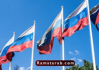 صور علم روسيا13