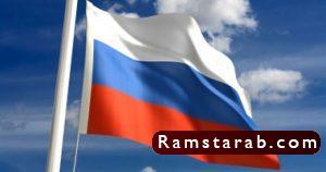 صور علم روسيا12