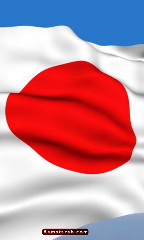 صور علم اليابان5