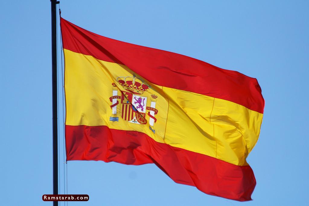 صور علم اسبانيا6