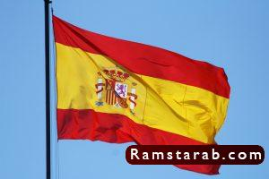 صور علم اسبانيا7