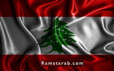 صور علم لبنان7