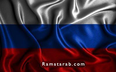 صور علم روسيا7