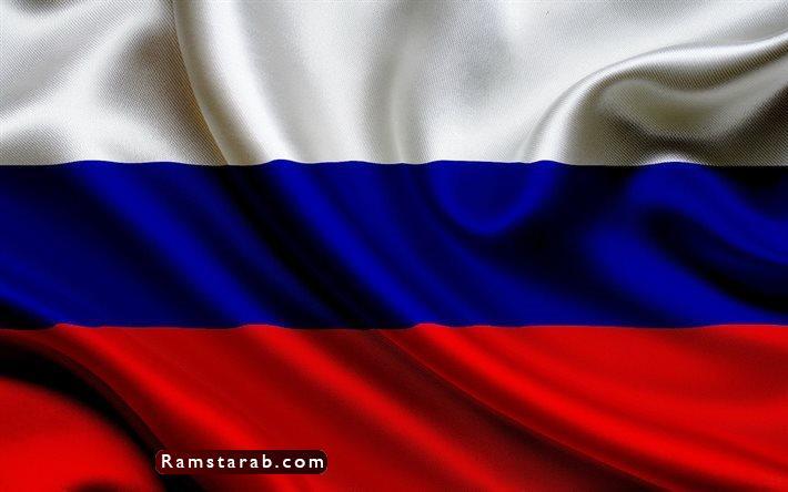 صور علم روسيا11