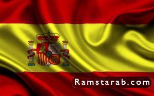 صور علم اسبانيا9