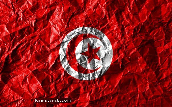 علم تونس13