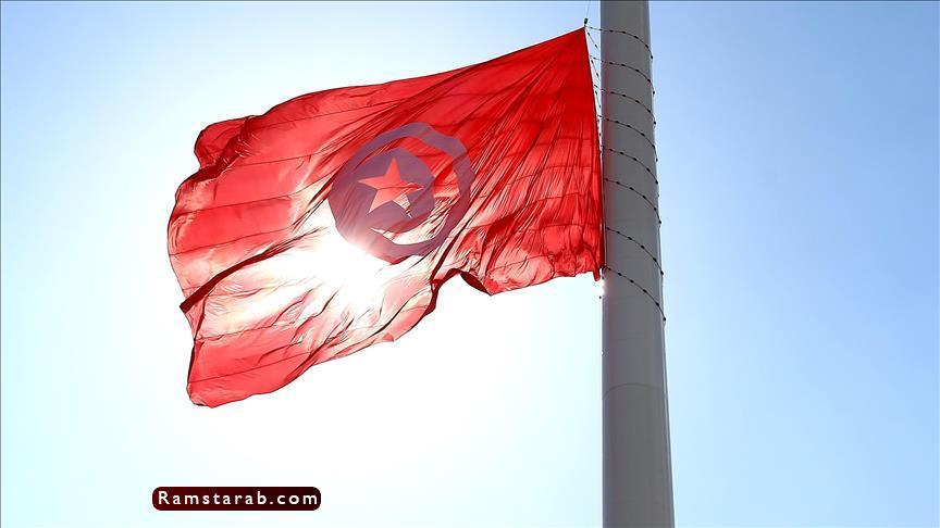 علم تونس12