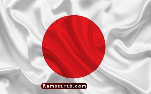 صور علم اليابان4