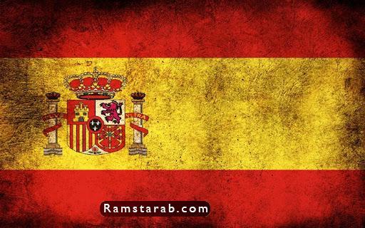 صور علم اسبانيا10