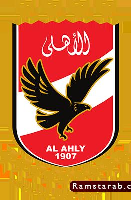 شعار الاهلي